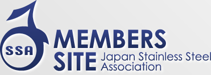 SSA MEMBERS SITE Japan Stainless Steel Association